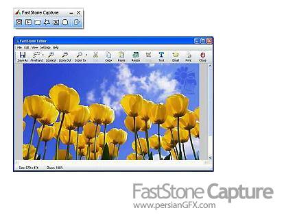 عکس برداری سریع و آسان از دسکتاپ با FastStone Capture 6.5