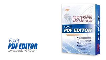 دانلود نرم افزار ویرایش مستقیم فایل های PDF - Foxit PDF Editor 2.2.1 Build 1119