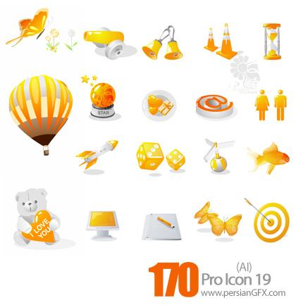 کلکسیون آیکون های جالب و زیبا شماره نوزده - Pro Icon 19