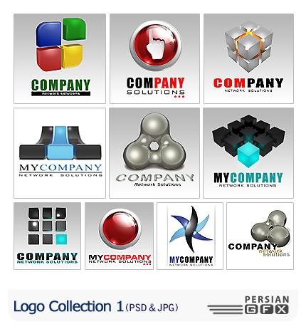 کلکسیون آماده آرم و لوگو شماره یک - Logo Collection 01