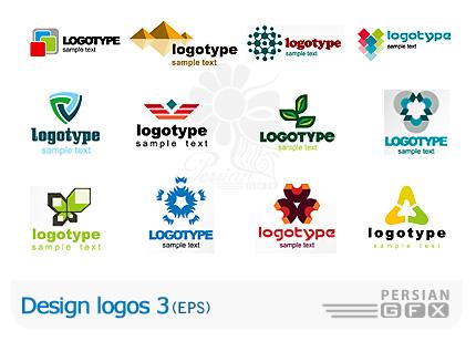 مجموعه طراحی لوگو شركت های تجاری شماره سه - Design Logos 03