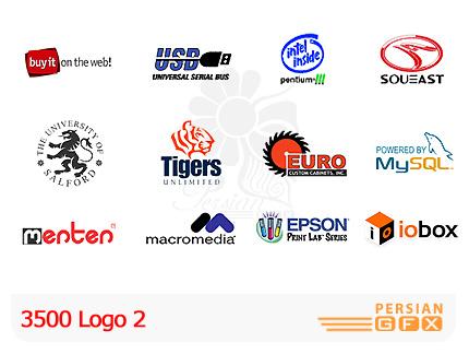 سه هزار و پانصد لوگوی متنوع شماره دو - 3500 Logos 02