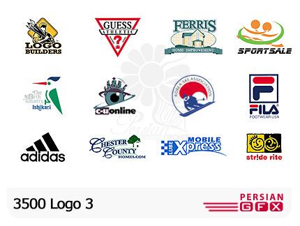 سه هزار و پانصد لوگوی متنوع شماره سه - 3500 Logos 03