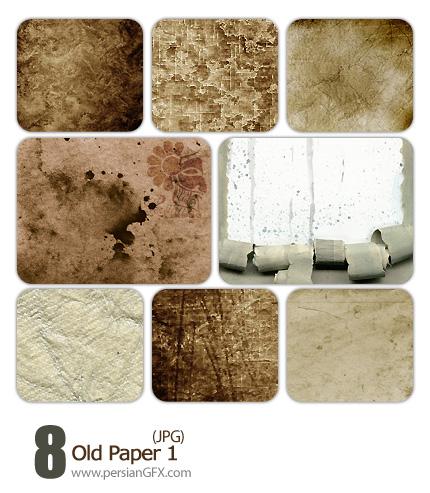 پترن های زیبای کاغذ های قدیمی شماره یک - Old Paper Pattern 01