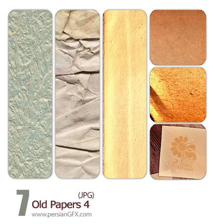پترن های زیبای کاغذ های قدیمی شماره چهار  - Old Paper Pattern 04