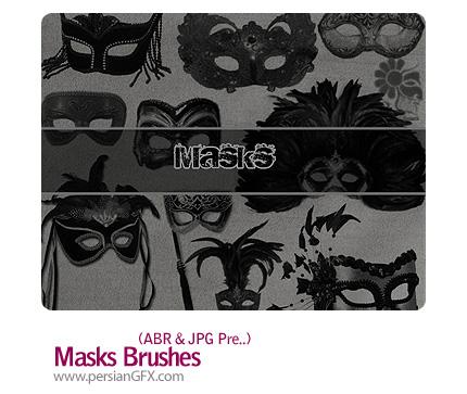 براش هایی از ماسک های زیبا - Masks brushes