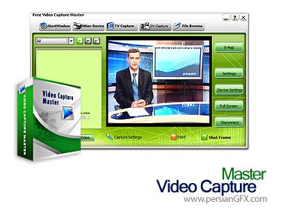 ضبط تصویر از محیط ویندوز با Video Capture Master 7.1.0.263