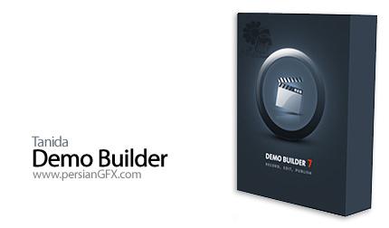 ساخت دموهای آموزشی با Tanida Demo Builder 7.2.0.0