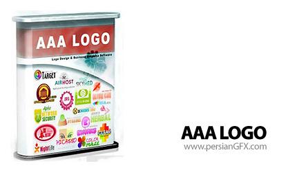 دانلود نرم افزار طراحی لوگوهای حرفه ای - AAA Logo 2014 4.10