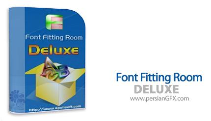 مدیریت بر فونت ها با Font Fitting Room Deluxe 3.2.4.0