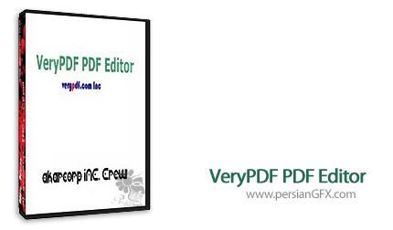 ویرایش فایل های PDF توسط VeryPDF PDF Editor 2.6