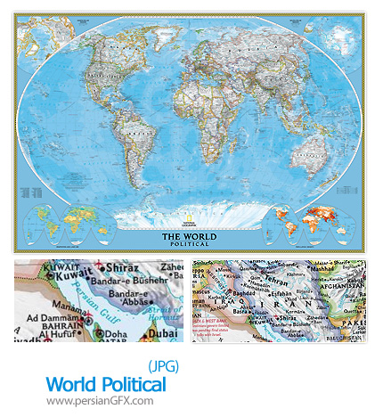نقشه سیاسی جهان - World Political Map