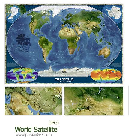 نقشه ماهواره ای جهان - World Satellite Map