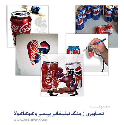 wars pepsi vs coca cola essay Free essays on coke vs pepsi for students use our papers to help you with yours 1 - 30 cola wars history of coca-cola dr john pemberton, an atlanta.