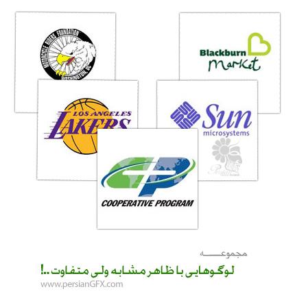 مجموعه لوگو های از کمپانی های متفاوت با طراحی مشابه