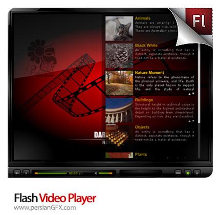 نمونه آماده پخش ویدئو فلش - Flash Video Player