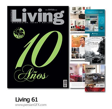 مجله دکوراسیون و طراحی داخلی شماره شصت و یک - Espacio Living 61