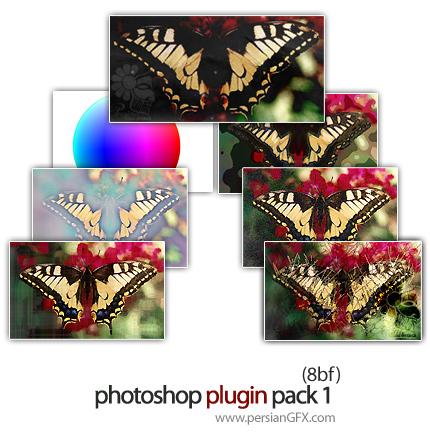 مجموعه پلاگین فتوشاپ جهت ویرایش تصاویر و ساخت کره - Photoshop Plugin Pack 01