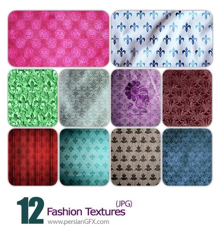 مجموعه تصاویر بافت جذاب و با کیفیت - Fashion Textures