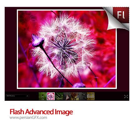 دو نمونه گالری عکس آماده فلش - Flash Advanced Image