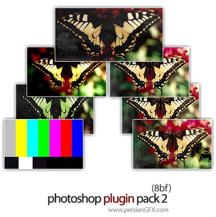 مجموعه پلاگین فتوشاپ جهت ویرایش تصاویر - Photoshop Plugin Pack 02