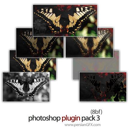مجموعه پلاگین فتوشاپ جهت ویرایش تصاویر - Photoshop Plugin Pack 03