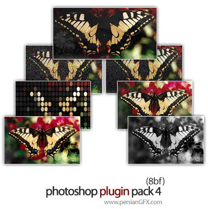 مجموعه پلاگین فتوشاپ جهت ویرایش تصاویر - Photoshop Plugin Pack 04