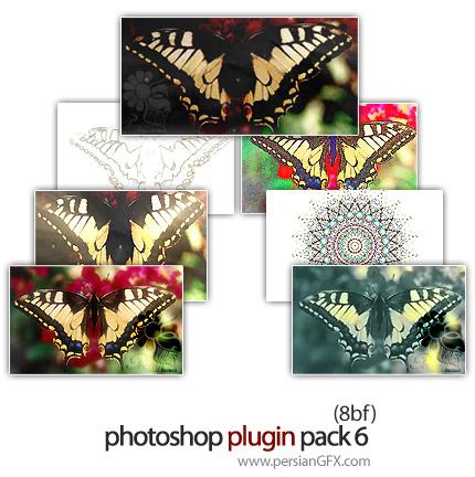 مجموعه پلاگین فتوشاپ جهت ویرایش تصاویر - Photoshop Plugin Pack 06