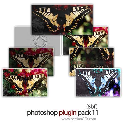 مجموعه پلاگین فتوشاپ جهت ویرایش تصاویر - Photoshop Plugin Pack 11
