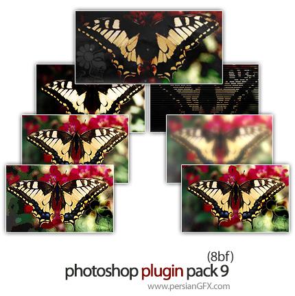 مجموعه پلاگین فتوشاپ جهت ویرایش تصاویر - Photoshop Plugin Pack 09