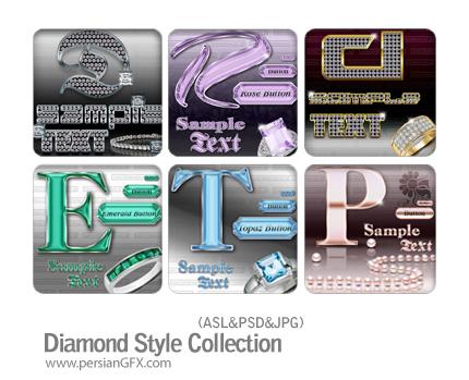 مجموعه استایل های زیبا به سبک الماس - Diamond Style Collection