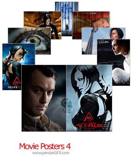 15 پوستر فیلم شماره چهار - Movie Posters 04
