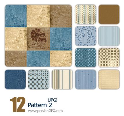 مجموعه پترن های جذاب شماره دو  - Pattern 02