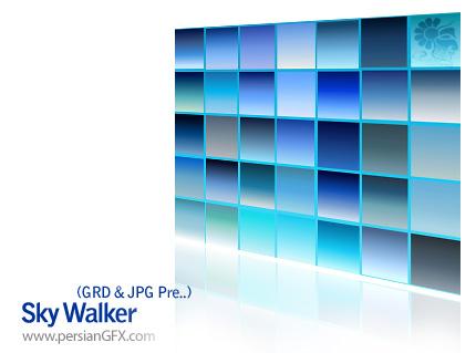 مجموعه زیبا از گرادینت های انواع آبی - Sky Walker Gradients