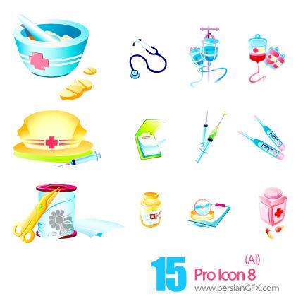 کلکسیون آیکون های حرفه ای شماره هشت - Pro Icon 08