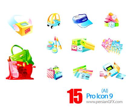 کلکسیون آیکون های حرفه ای شماره نه - Pro Icon 09