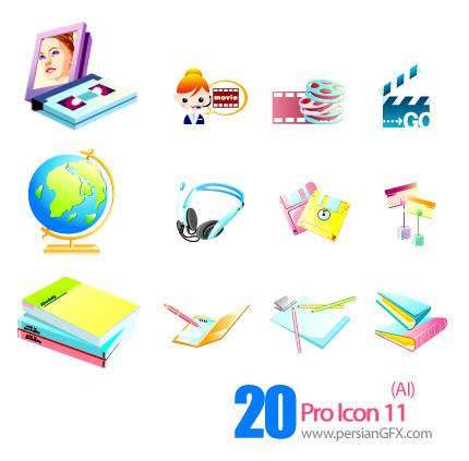 کلکسیون آیکون های حرفه ای شماره یازده - Pro Icon 11