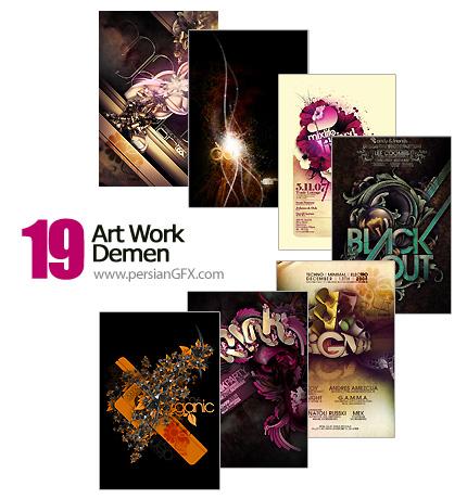 مجموعه آثار هنری، تصویر سازی دیجیتال - Art Work Demen