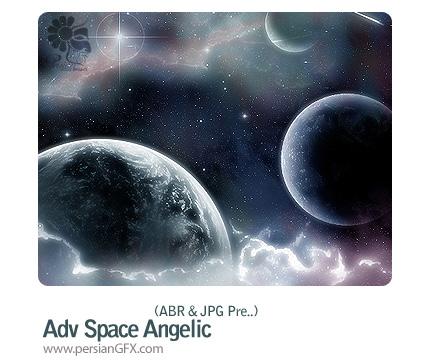 مجموعه براش های فضا - Adv Space Angelic