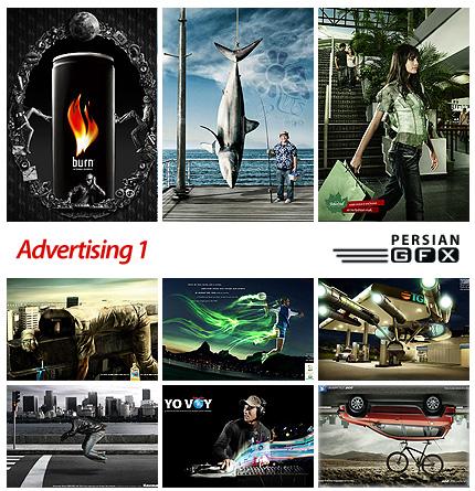 تصاویر تبلیغاتی جالب شماره یک - Advertising 01