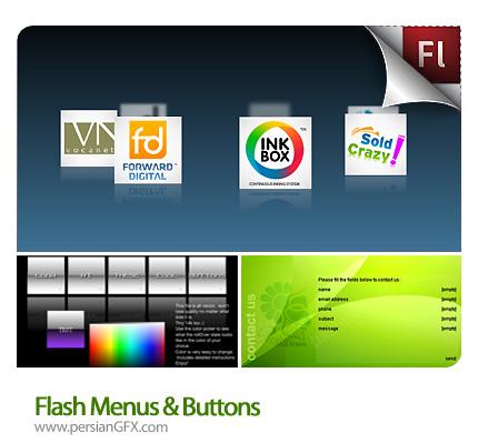 نمونه آماده منو و کلید های سایت  - Flash Menus & Buttons