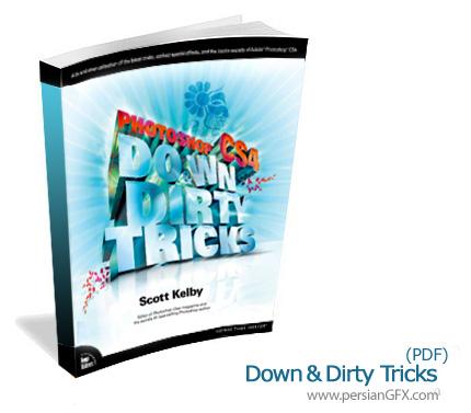 آموزش فن و شگردهای جذاب فتوشاپ - Down & Dirty Tricks