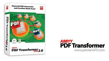 ساخت و تبدیل فایل های پی دی اف با ABBYY PDF Transformer Pro 2.0