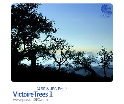 مجموعه ای از براش درختان - Victoire Trees