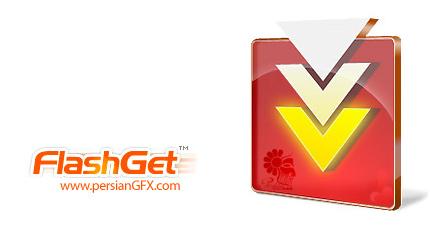 دانلود FlashGet 3.7.0.1203 - نرم افزار مدیریت دانلود