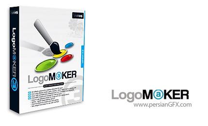 طراحی لوگو با Studio V5 LogoMaker 3.0