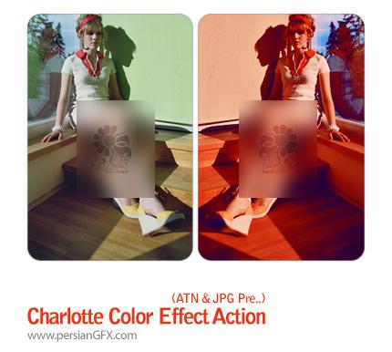 اکشن تبدیل رنگ های سرد به گرم - Charlotte Color Effect Action