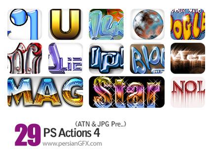 مجموعه اکشن های جالب تغییر حالات متن ها - PS Actions 04