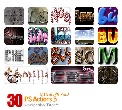 مجموعه اکشن های جالب و زیبا - PS Actions 05