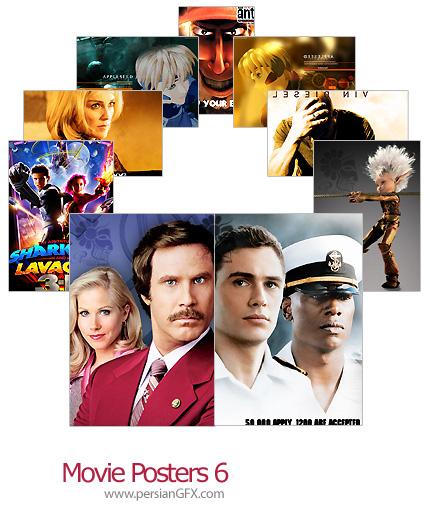 15 پوستر فیلم شماره شش - Movie Posters 06